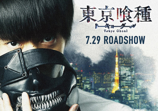 tokyoghoul-movie-visual-0R42.jpg